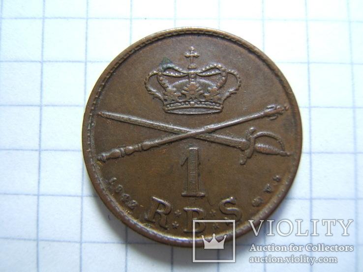 Дания 1 ригсбанкскиллинг 1842 г. VS KM#726, фото №5