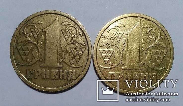 1 гривна 1996 (2 штуки), фото №2