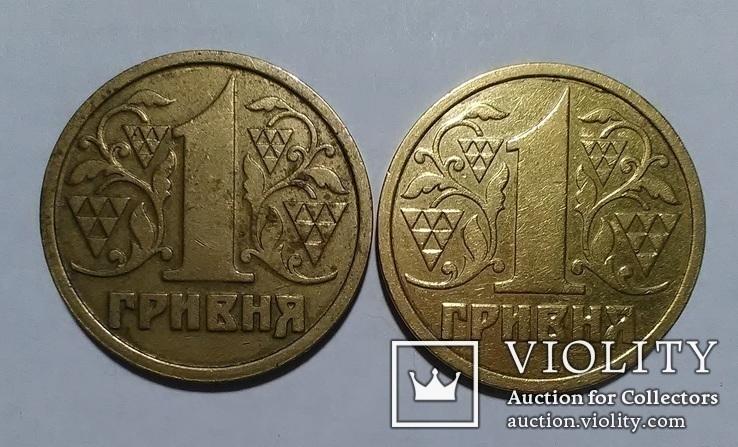 1 гривна 1996 (2 штуки), фото №3