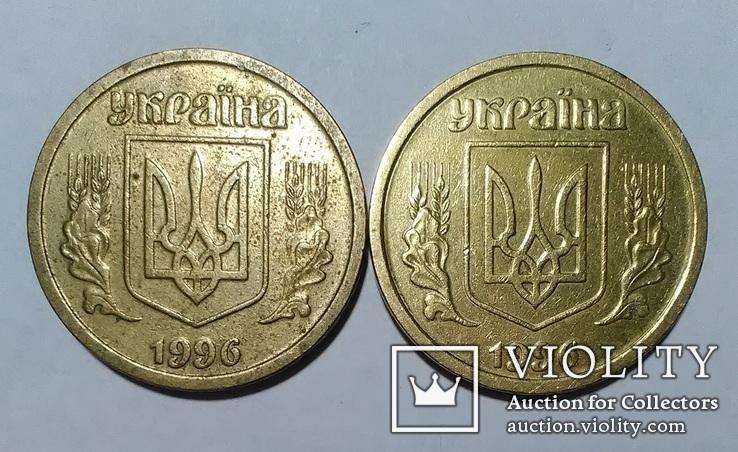 1 гривна 1996 (2 штуки), фото №6