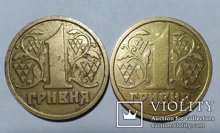 1 гривна 1996 (2 штуки), фото №7