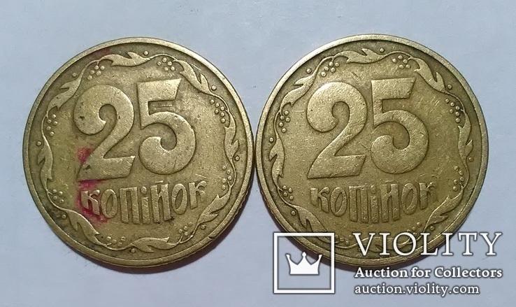 25 копеек 1992-1994-1996 (7 шт., см. описание), фото №4