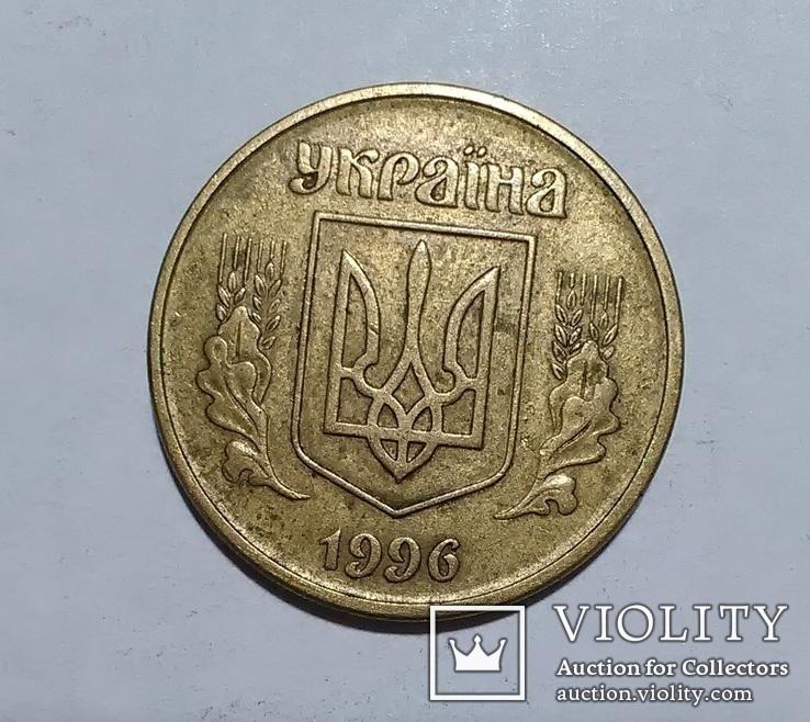 25 копеек 1992-1994-1996 (7 шт., см. описание), фото №8