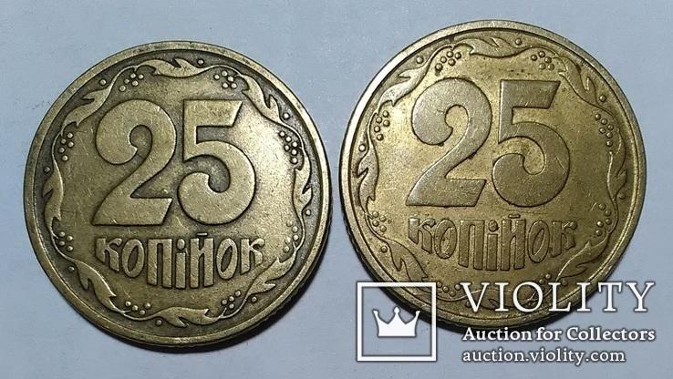 25 копеек 1992-1994-1996 (7 шт., см. описание), фото №9