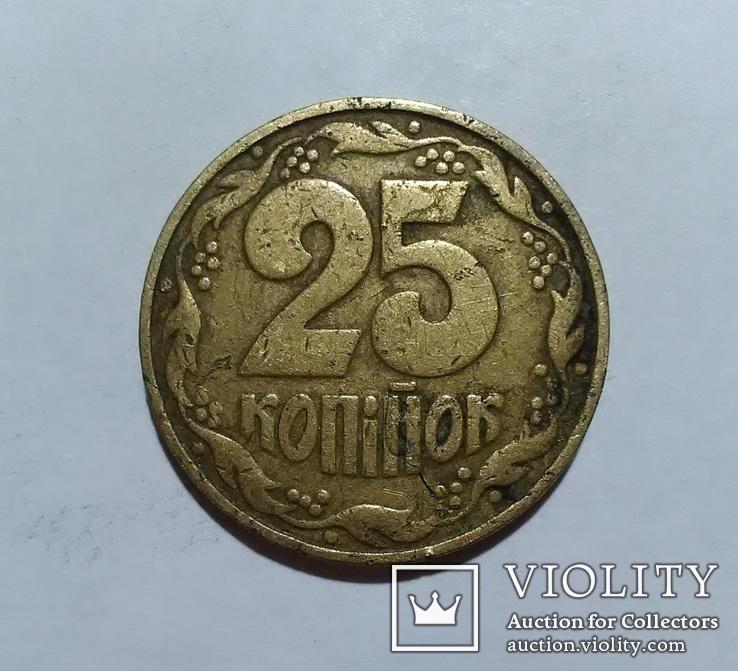 25 копеек 1992-1994-1996 (7 шт., см. описание), фото №12
