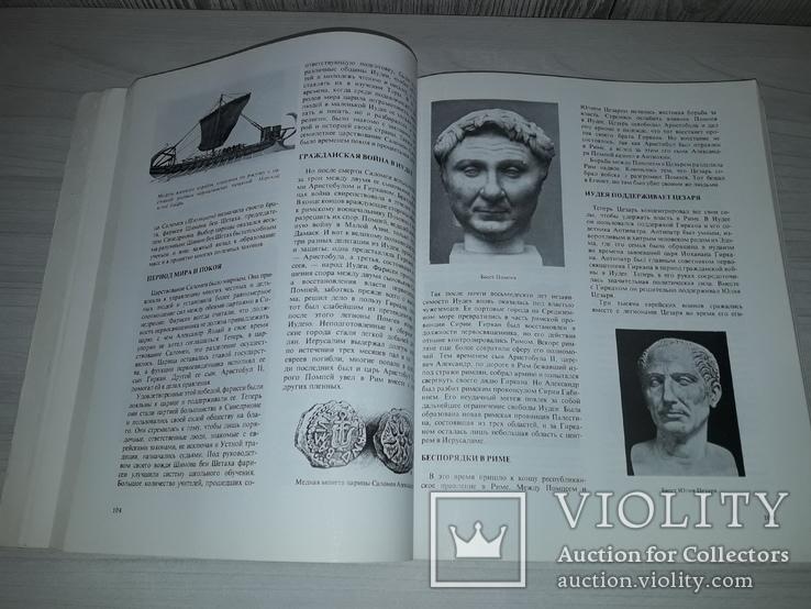 Еврейская история Рут Сэмюэле издана в Израиле, фото №6