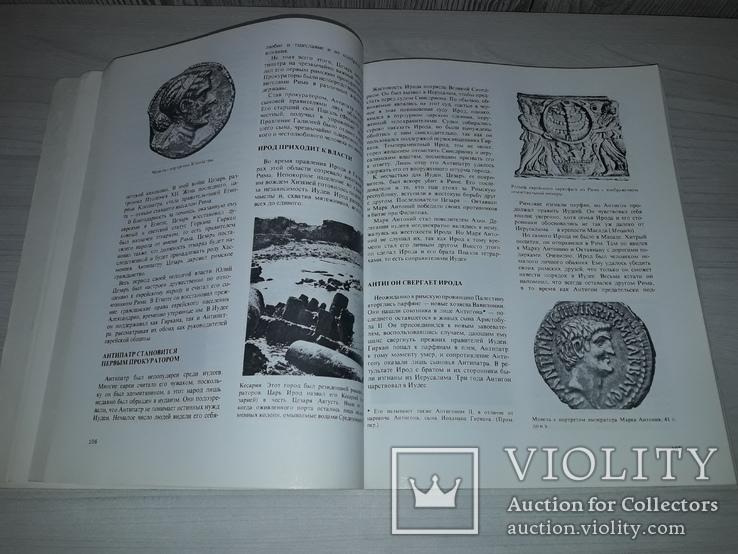 Еврейская история Рут Сэмюэле издана в Израиле, фото №7