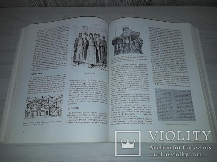 Еврейская история Рут Сэмюэле издана в Израиле, фото №8
