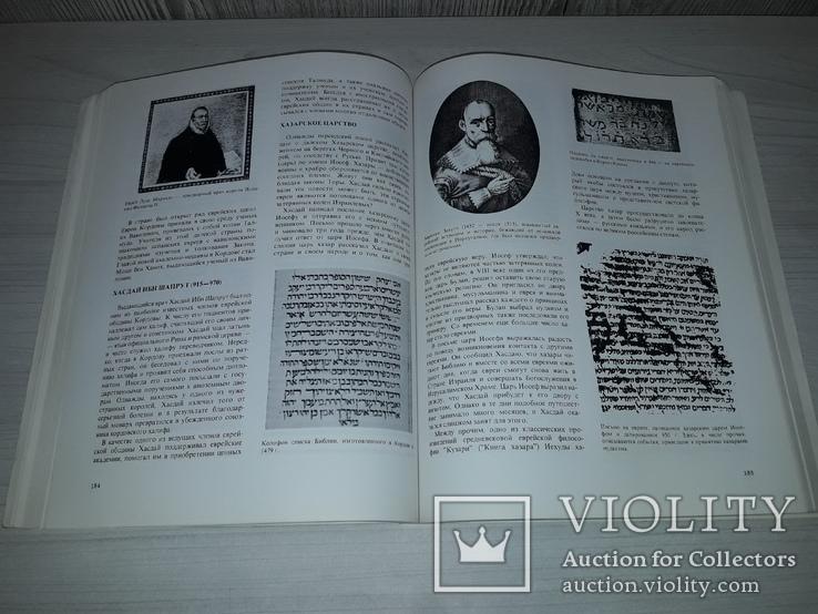Еврейская история Рут Сэмюэле издана в Израиле, фото №9