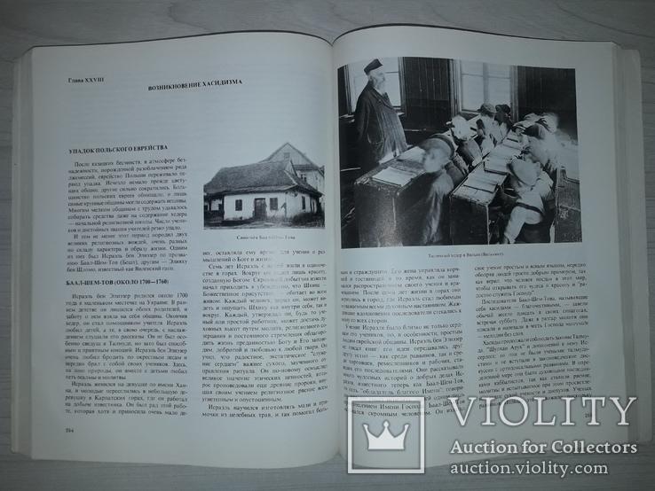 Еврейская история Рут Сэмюэле издана в Израиле, фото №11