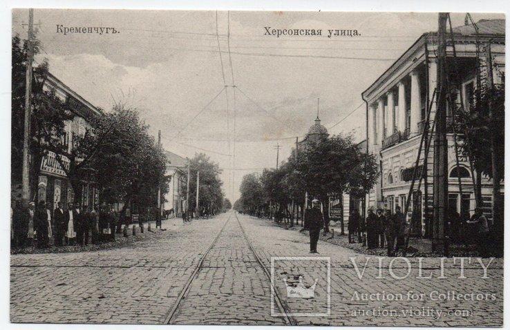Кременчуг. Полтава губ.  Херсонская улица., фото №2