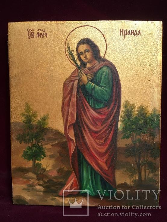 Икона Святая Ираида, фото №2