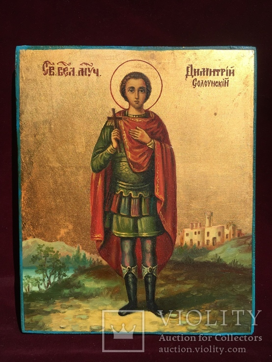 Икона Дмитрий Солунский, фото №2