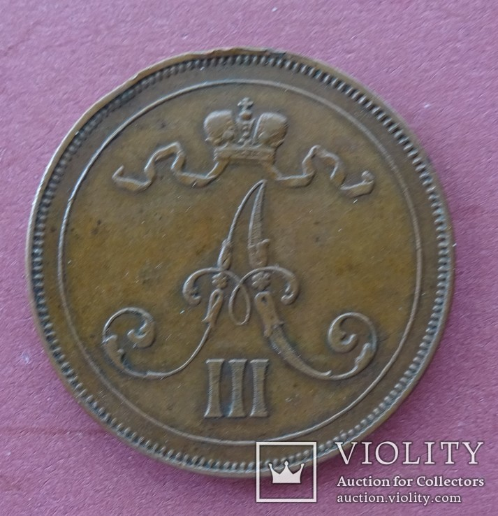 10 пенни, для Финляндии, 1891 год, фото №3