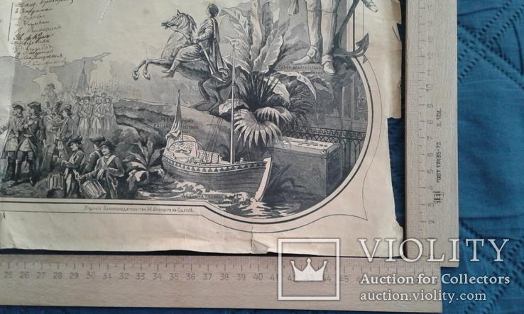 Похвальний лист 1911р. та грамота 1934р. с записом в трудову на одну, фото №13