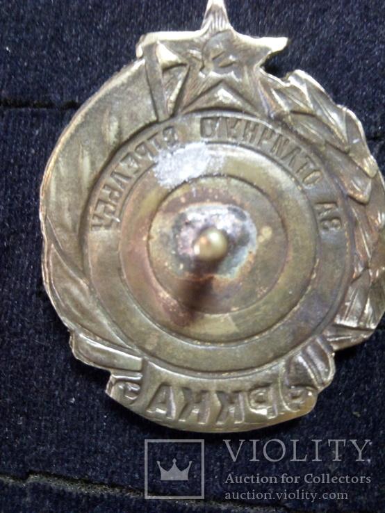 Знак за отличную стрельбу ркка копия, фото №3