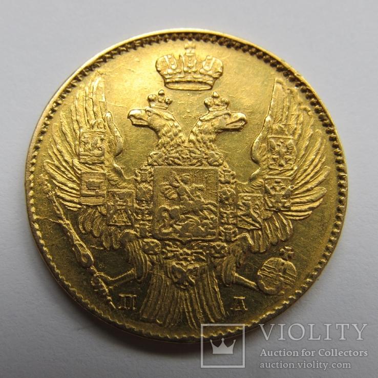 5 рублей 1838 г. Николай I