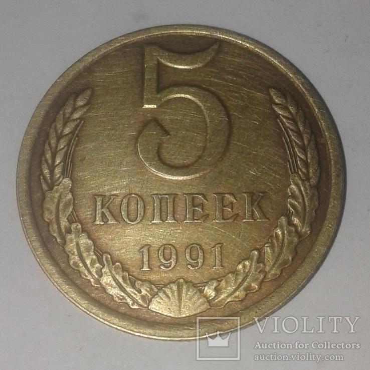 5 копеек 1991л, фото №2