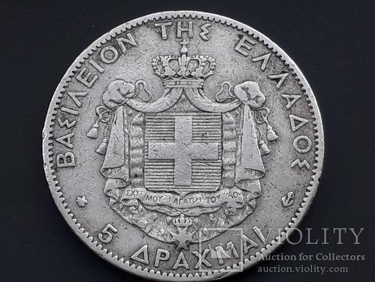 5 драхм, Греция, 1876 год, серебро 900-й пробы, 25 грамм, фото №3