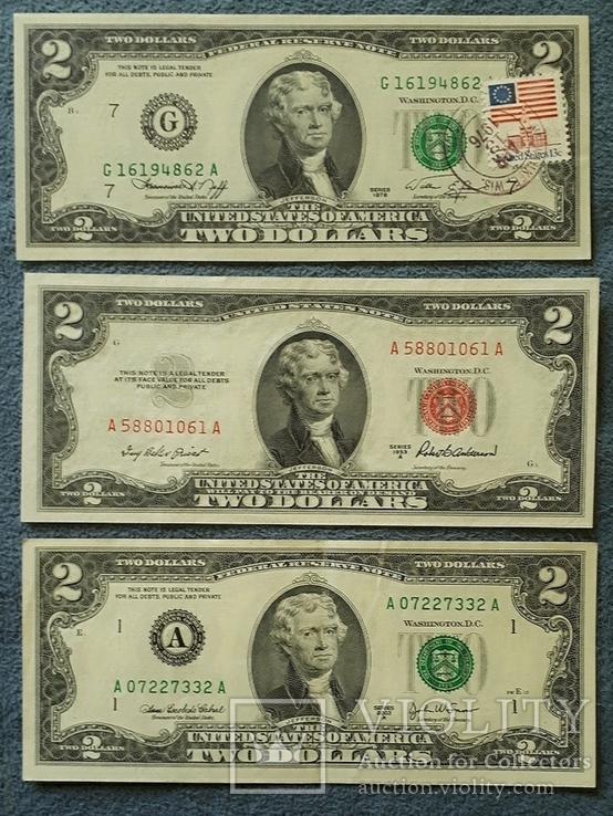 2 $ ,три банкноти одним лотом.