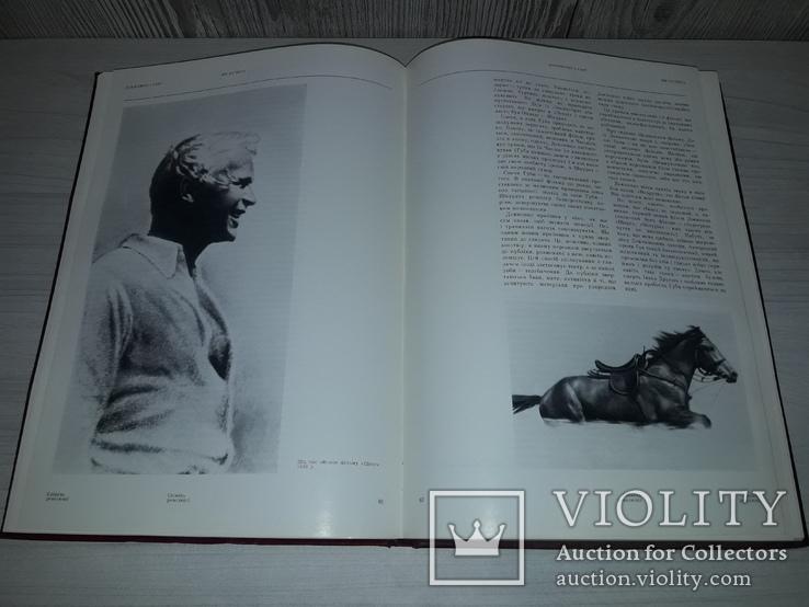 Довженко і світ Творчість О.П.Довженка 1984 тираж 6000, фото №11