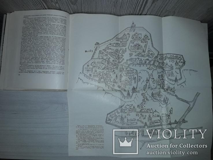 Топографія стародавнього Києва П.П.Толочко тираж 1500, фото №3