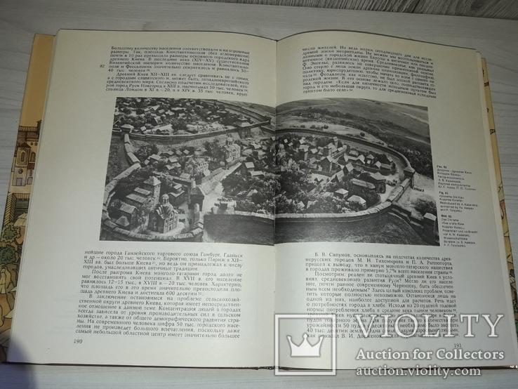 Древний Киев П.П.Толочко Киев 1983, фото №10