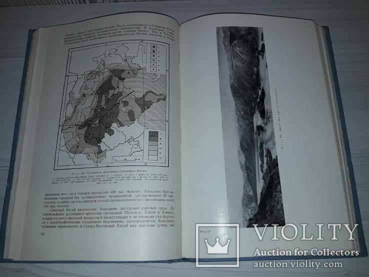 Китай экономическая география 1957, фото №10