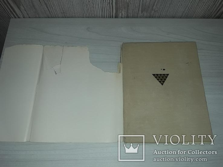 """Мистецтво оформлення """"Кобзаря"""" 1968 тираж 2000, фото №4"""