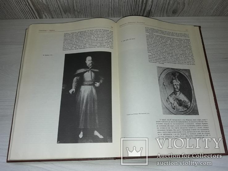 Самійло Величко Літопис у двох томах Київ 1991, фото №6