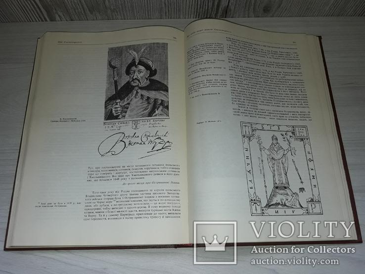 Самійло Величко Літопис у двох томах Київ 1991, фото №8