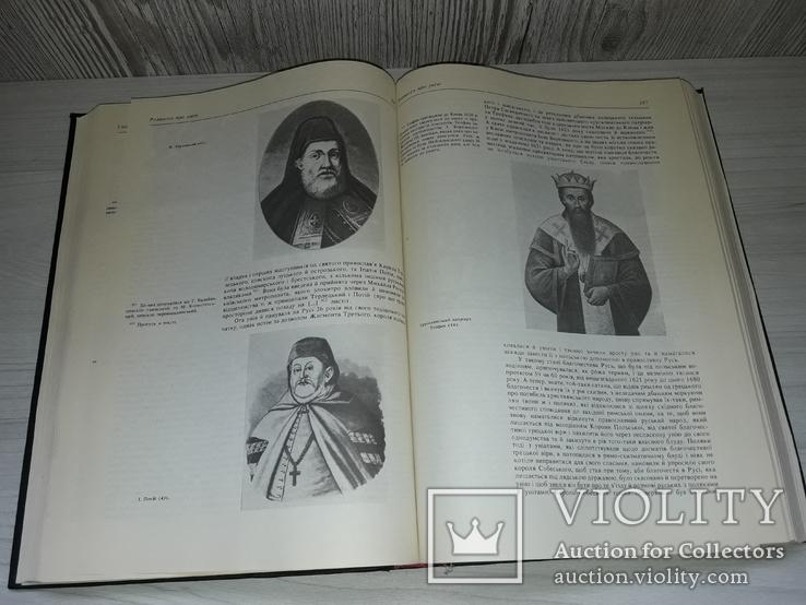 Самійло Величко Літопис у двох томах Київ 1991, фото №11