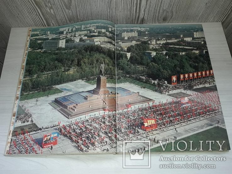 Ташкент 2000 на четырех языках 1983 Подарочный альбом, фото №7