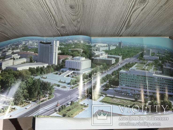 Ташкент 2000 на четырех языках 1983 Подарочный альбом, фото №11
