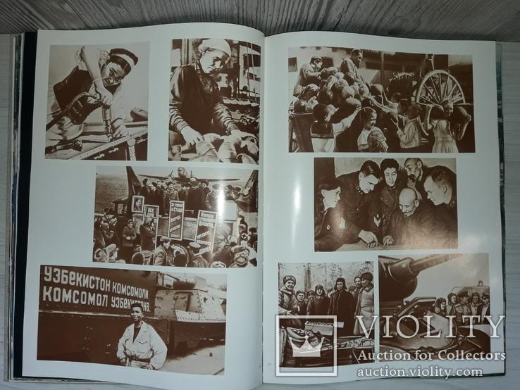 Ташкент 2000 на четырех языках 1983 Подарочный альбом, фото №12