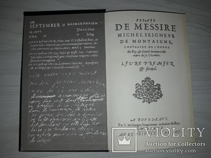 Мишень Монтень опыты в 3 книгах 1992, фото №5