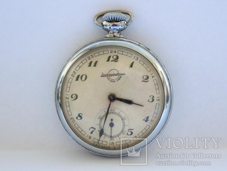 Карманные часы. Златоустовский ЗЧЗ