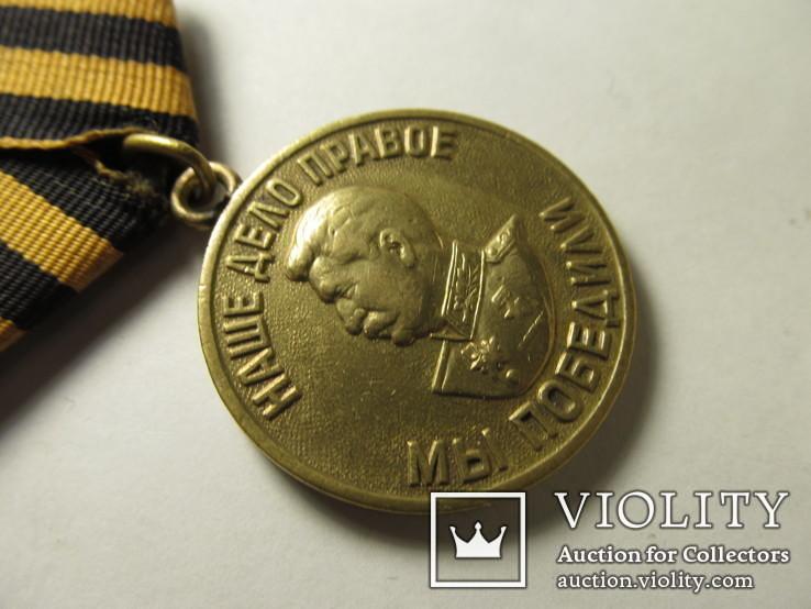 За взятие Кенигсберга, ЗПНГ (с документами на лейтенанта), фото №5