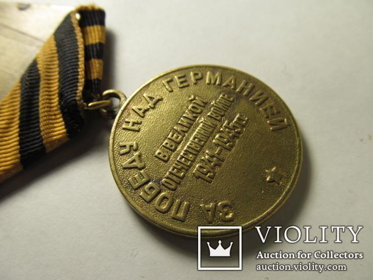 За взятие Кенигсберга, ЗПНГ (с документами на лейтенанта), фото №6