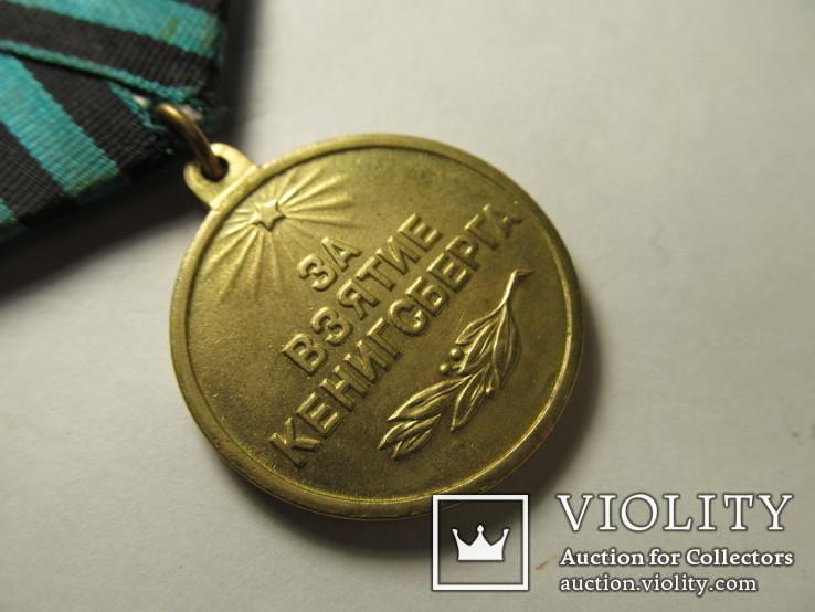 За взятие Кенигсберга, ЗПНГ (с документами на лейтенанта), фото №10