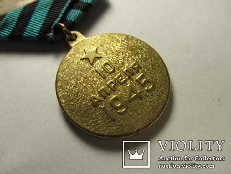 За взятие Кенигсберга, ЗПНГ (с документами на лейтенанта), фото №11
