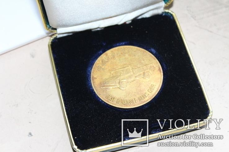 Настільна медаль First automobile works china 1953, фото №3