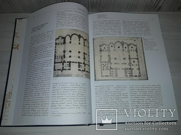 Успенський собор Києво-Печерської Лаври Київ 2000, фото №6