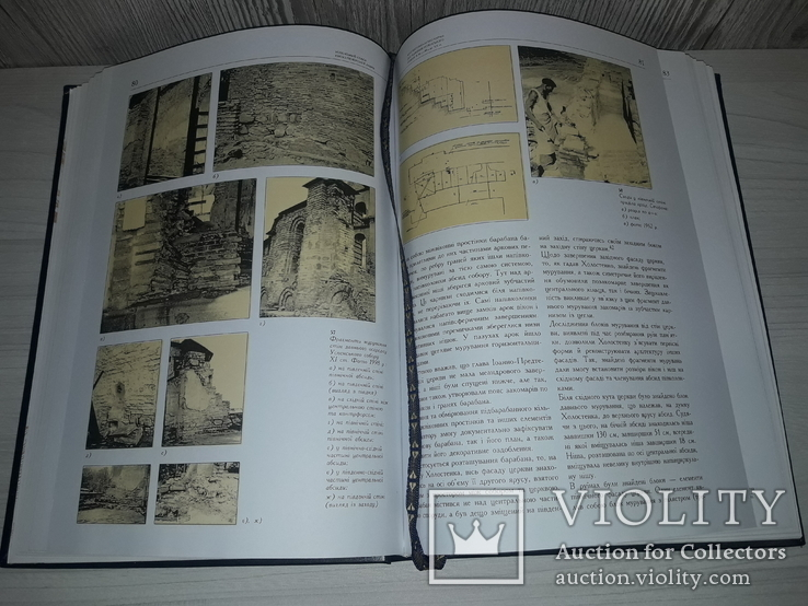 Успенський собор Києво-Печерської Лаври Київ 2000, фото №9