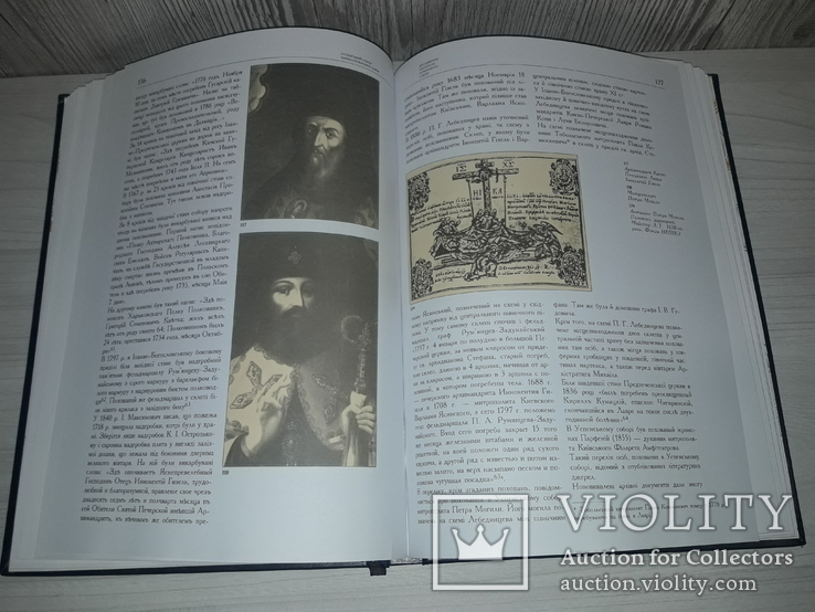 Успенський собор Києво-Печерської Лаври Київ 2000, фото №10