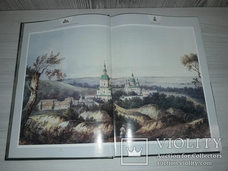 Київська обитель Святого Кирила Київ 2005, фото №6