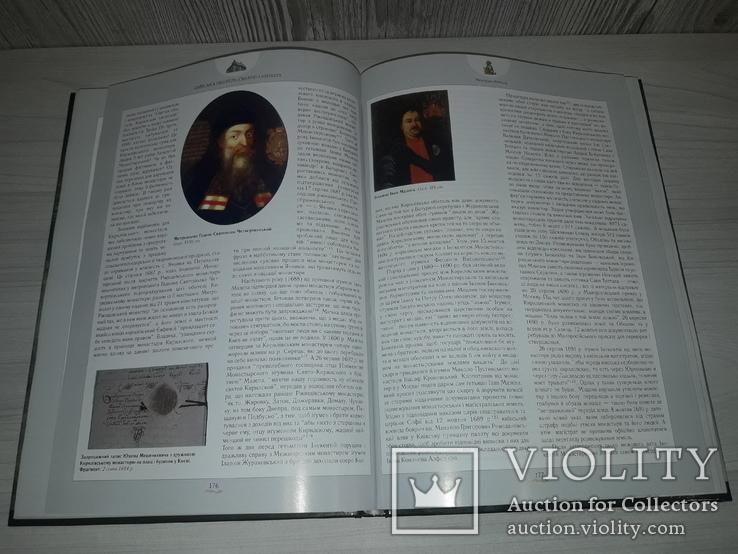 Київська обитель Святого Кирила Київ 2005, фото №10