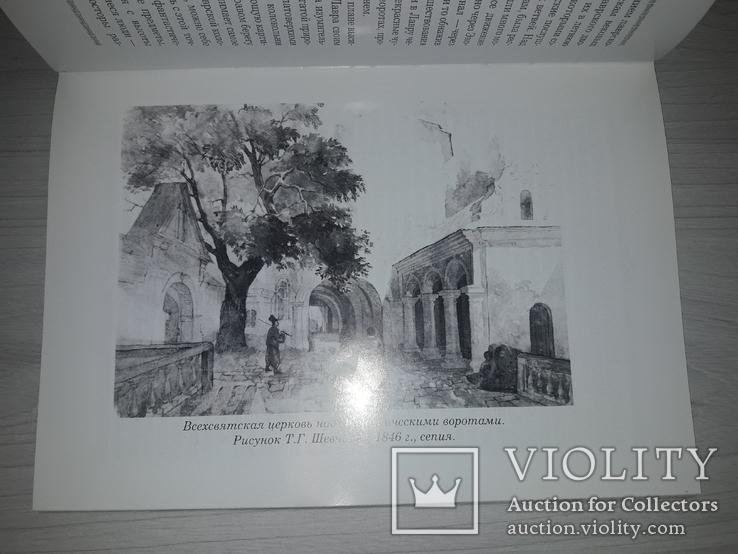 Воспоминания о Киево-Печерской Лавре 1918-1943г.г. И.Н.Никодимов, фото №12