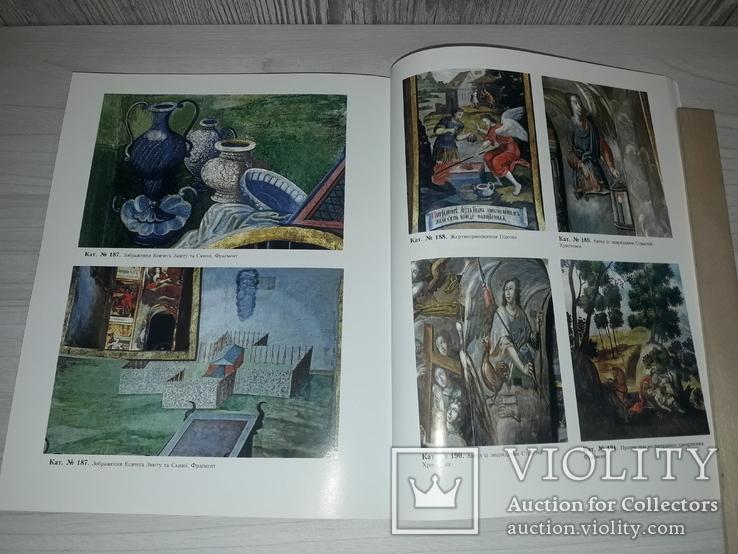 Монументальний живопис Троїцької надбрамної церкви Каталог тираж 1000, фото №2