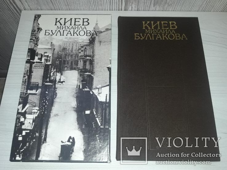 Киев Михаила Булгакова  Фотоальбом План Киева 1911, фото №2